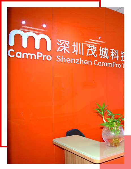 Shenzhen Cammpro Technology Co., Ltd.